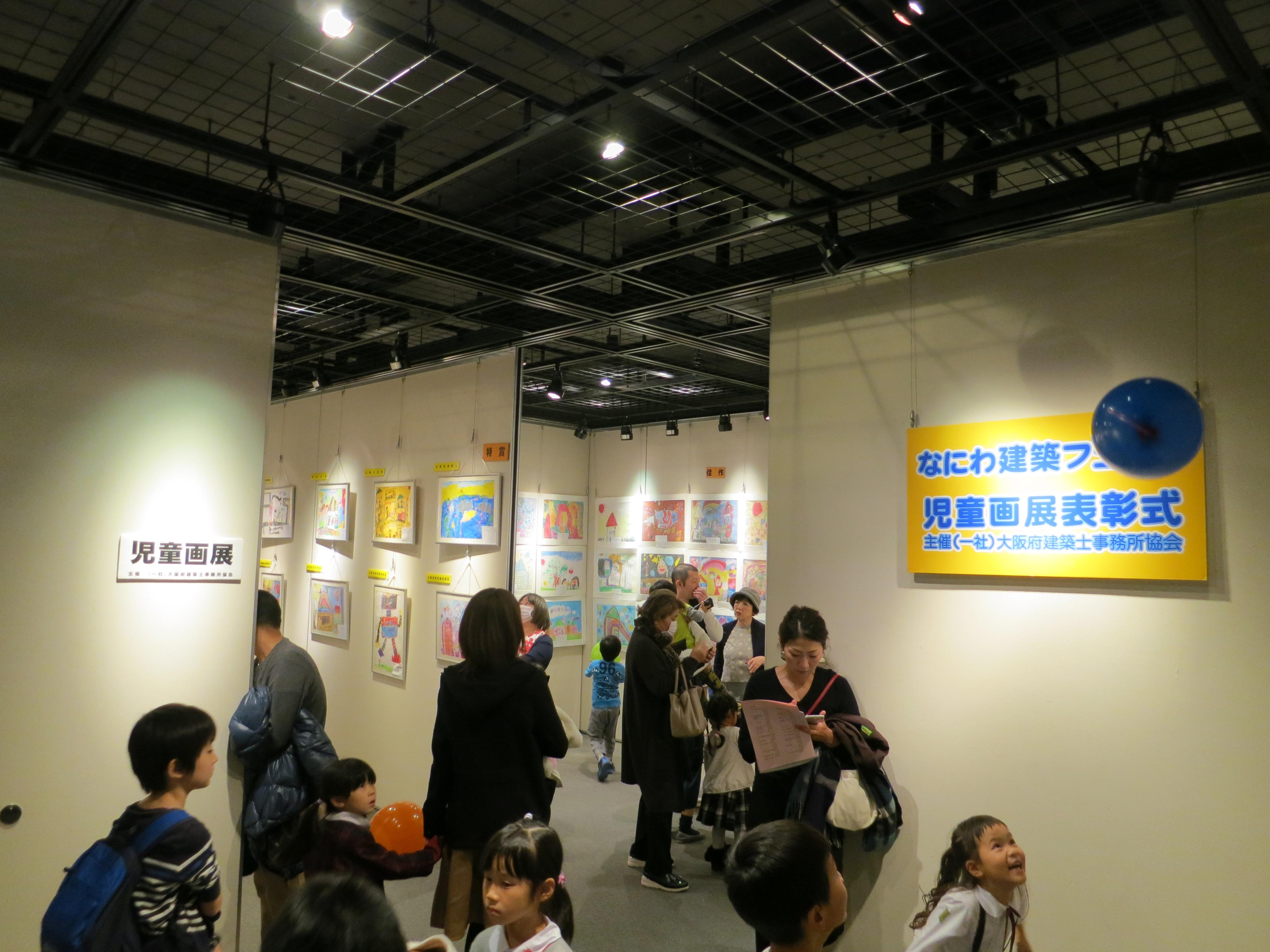181227 なにわ建築フェスタ 児童画展