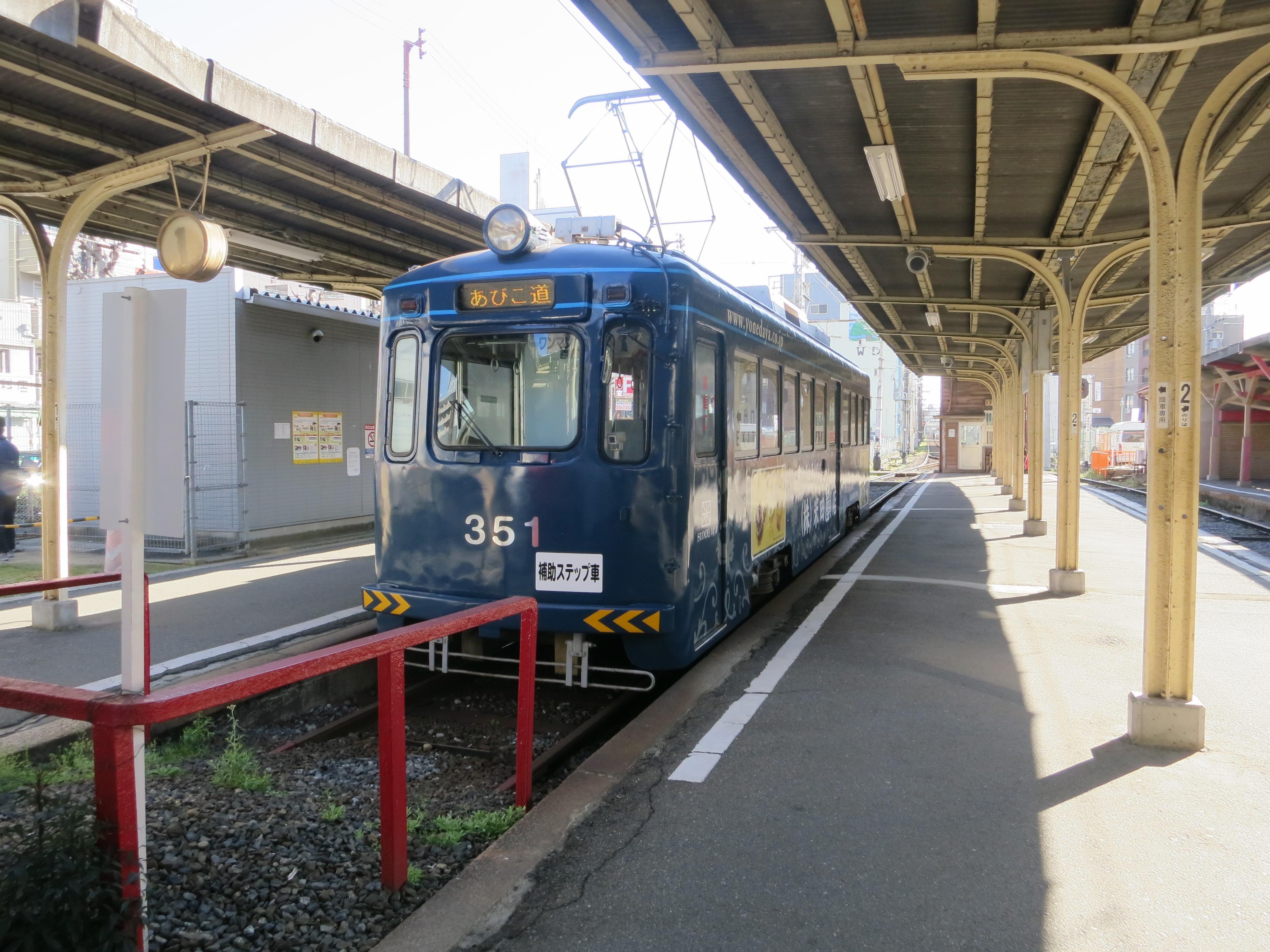 190404 阪堺電車 恵比須町駅