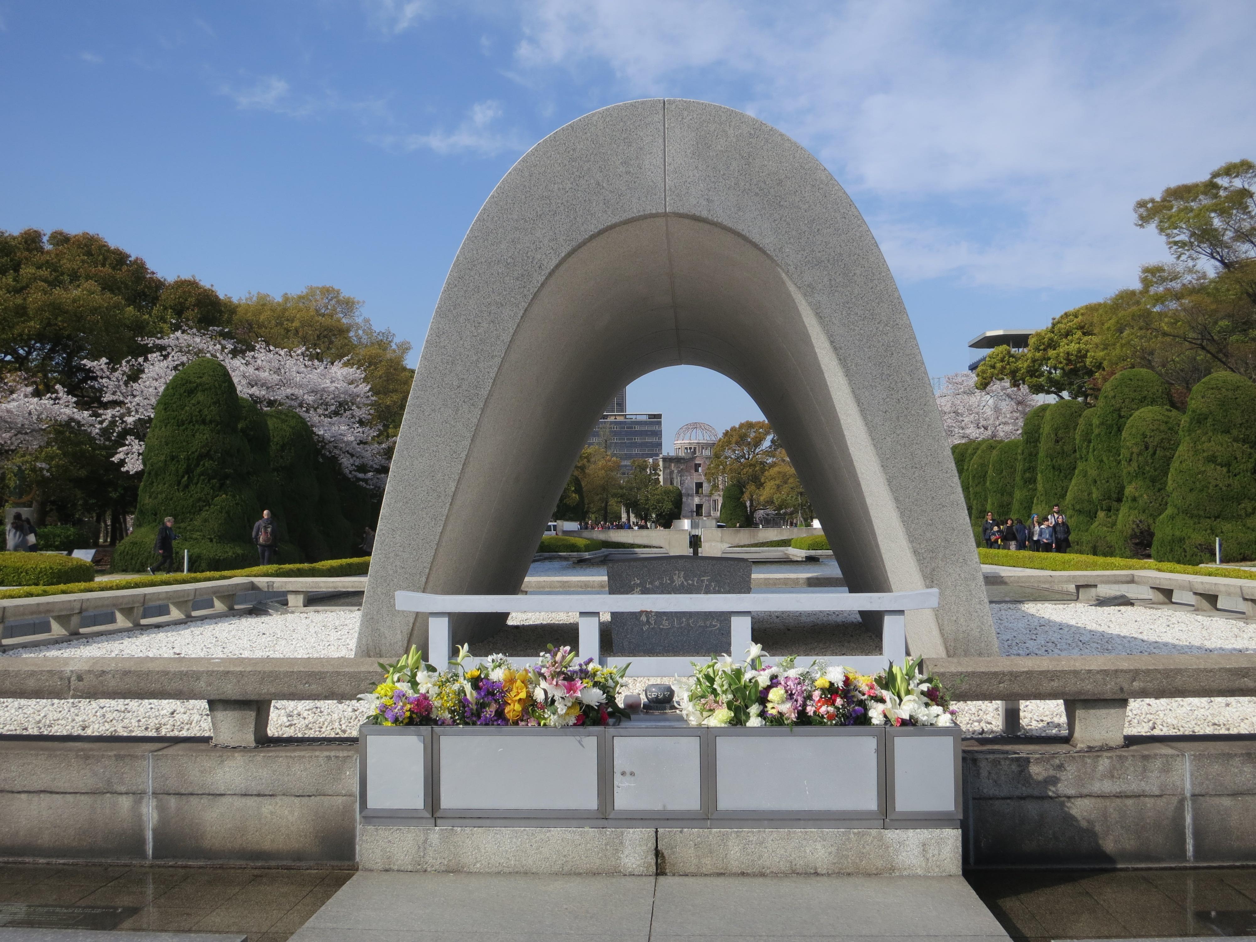 190417 広島平和記念公園