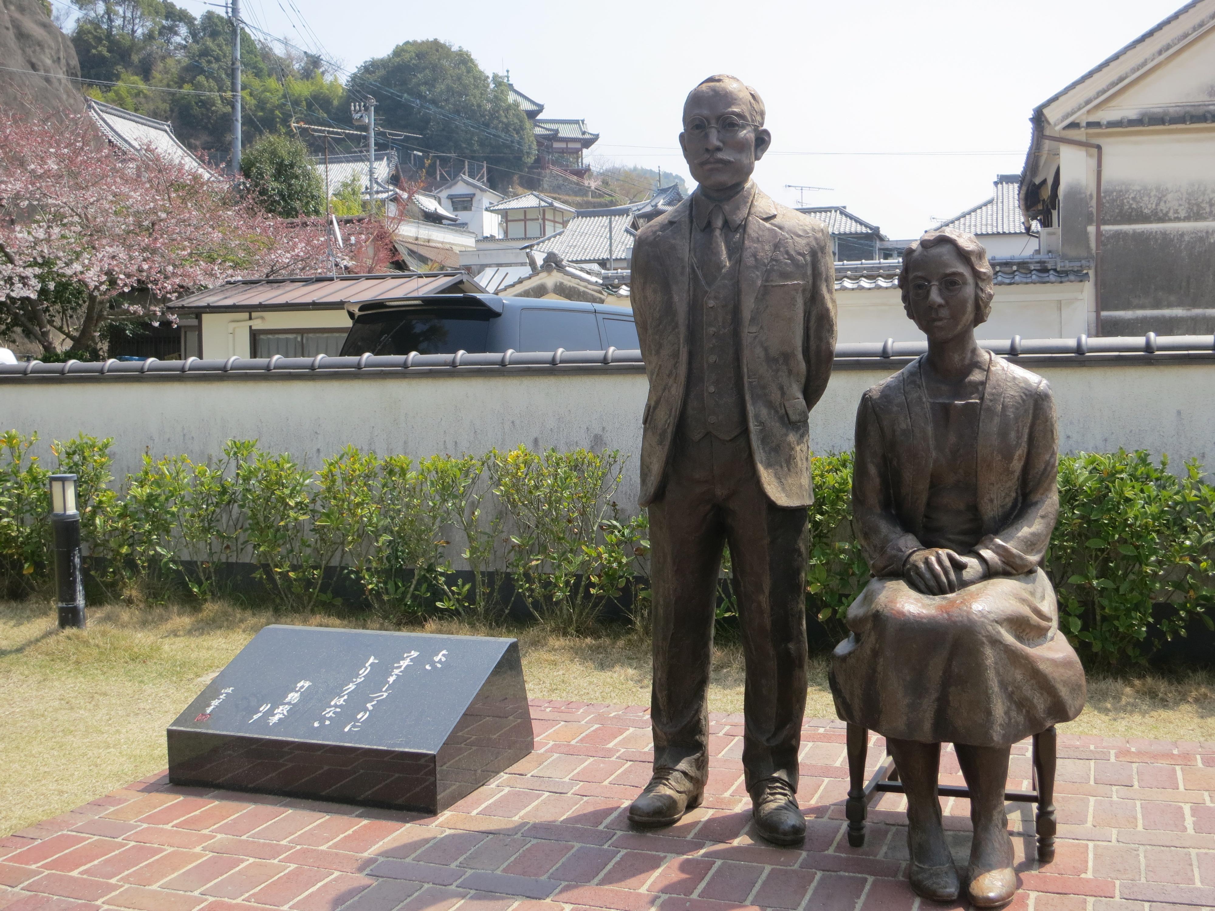 190424 竹原市歴史民俗資料館