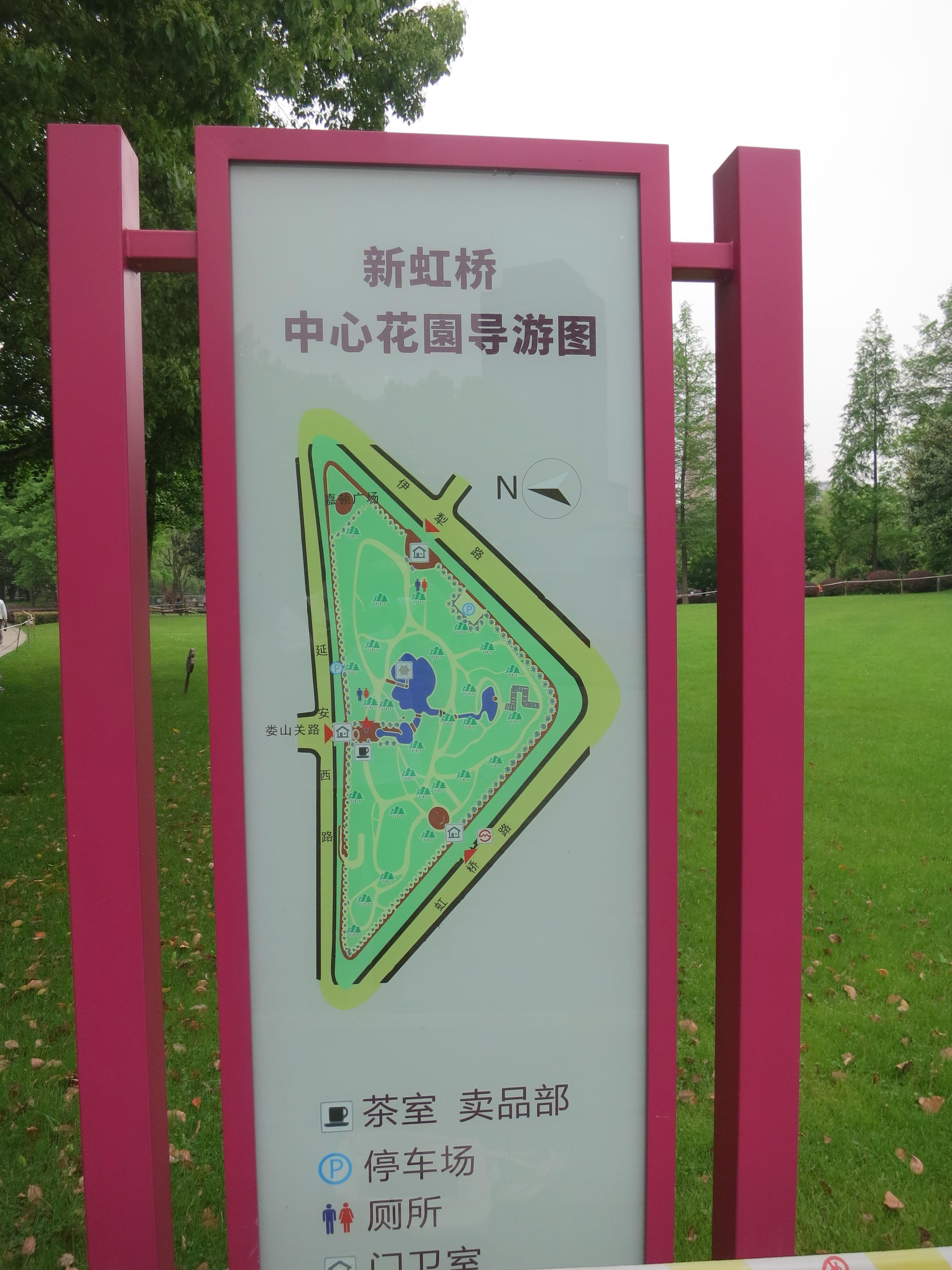 190612 中国の公園1