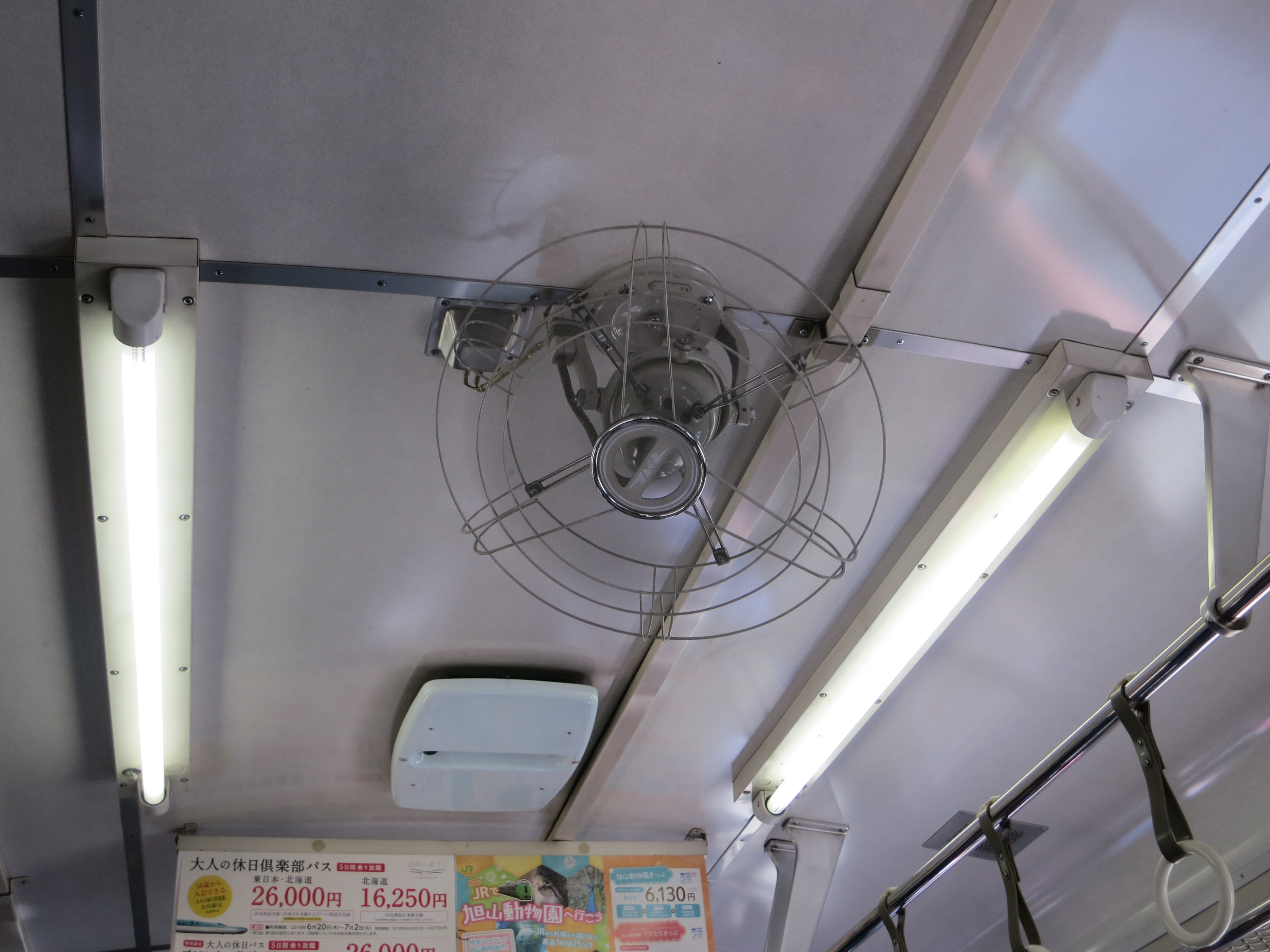 190621 電車の扇風機