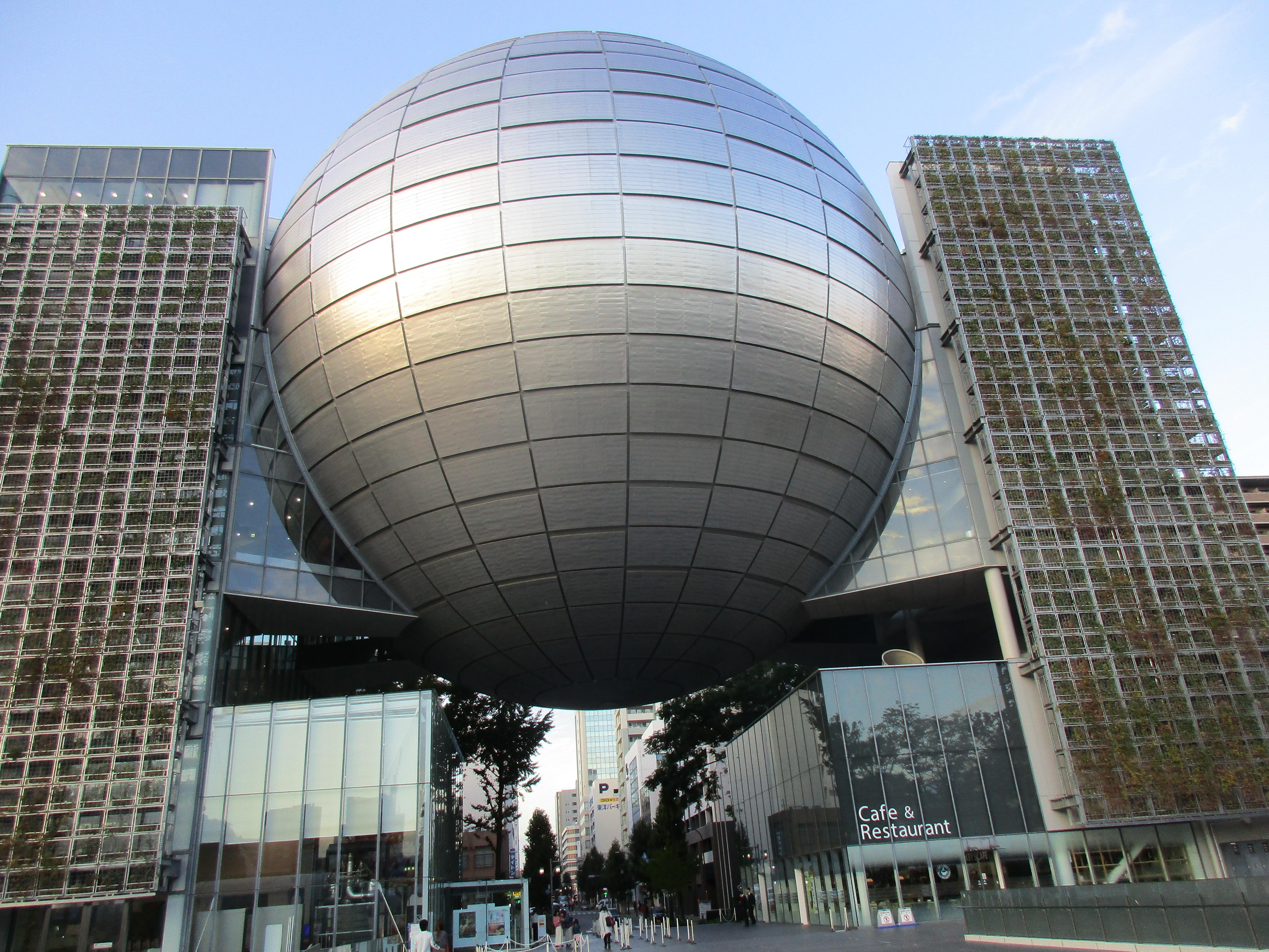 200130 名古屋市科学館