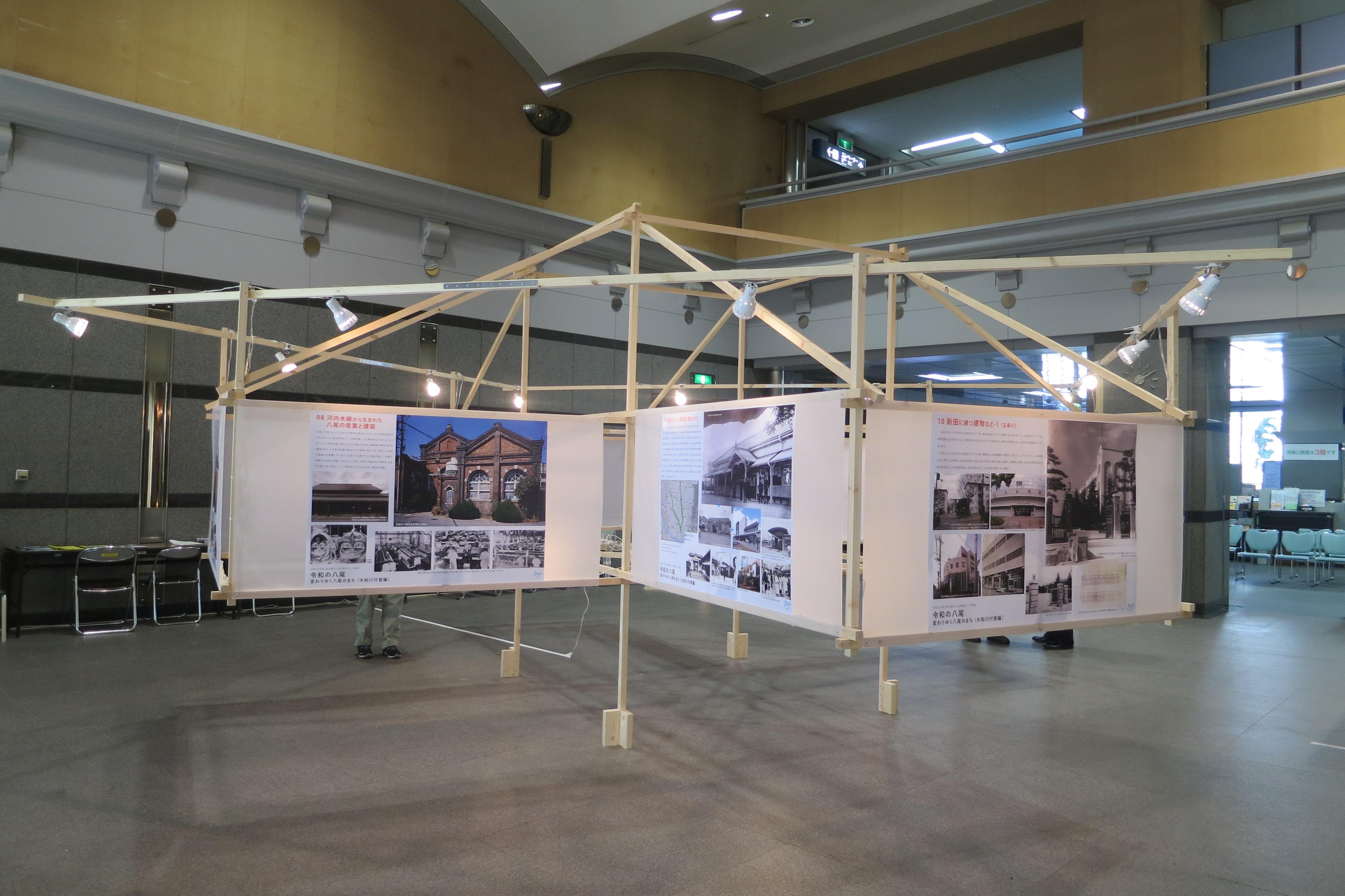 200218 八尾市 市民ロビーでの展示