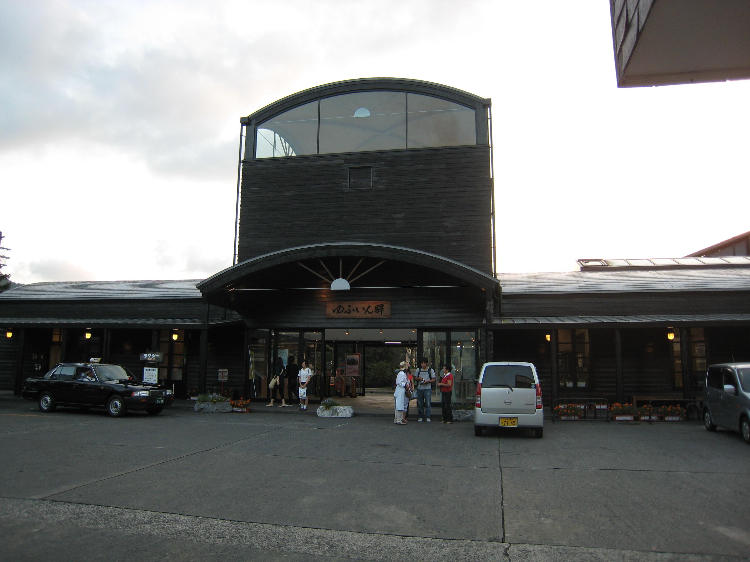 200326 JR由布院駅
