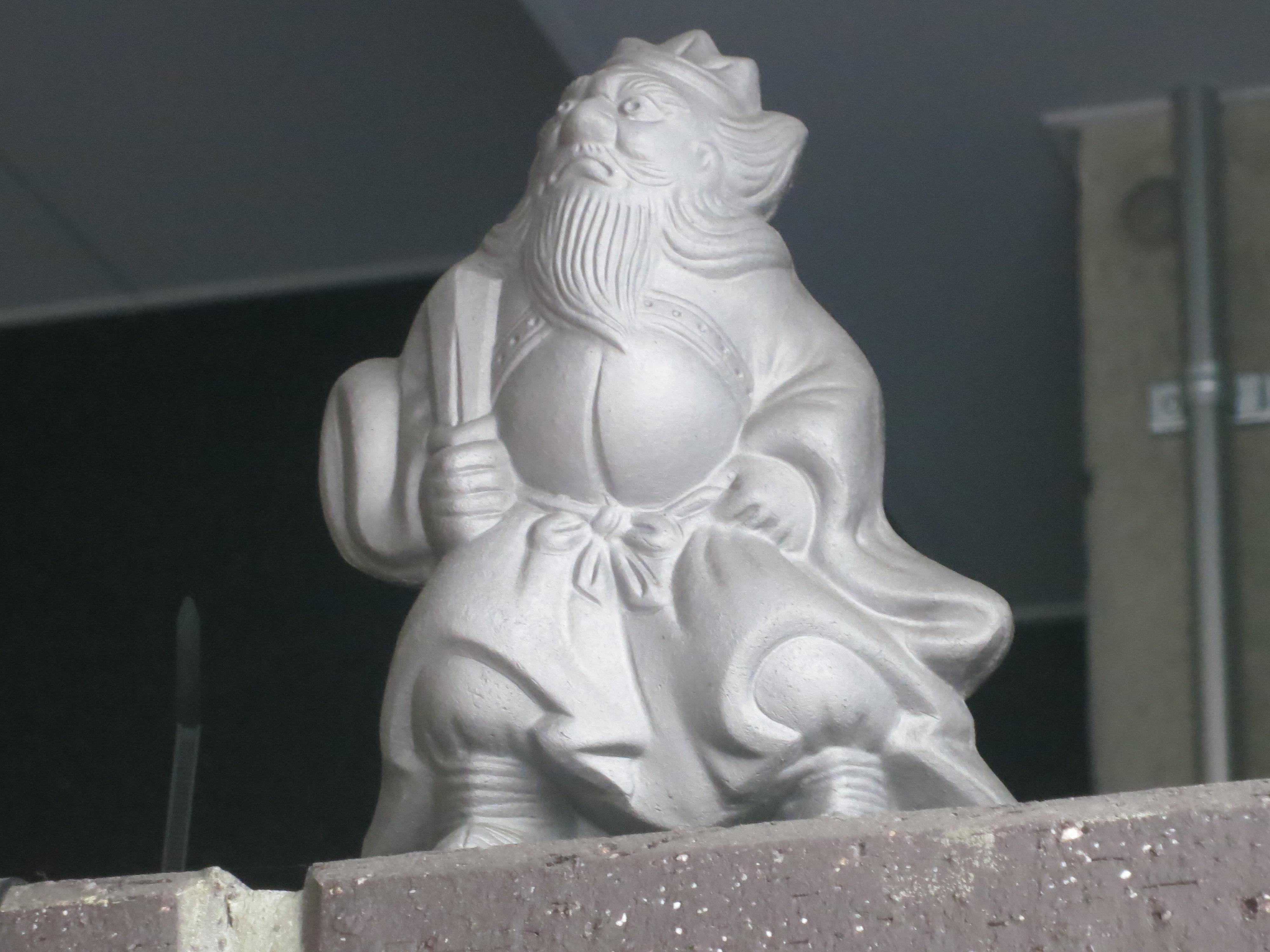 200507 鍾馗(しょうき)さん
