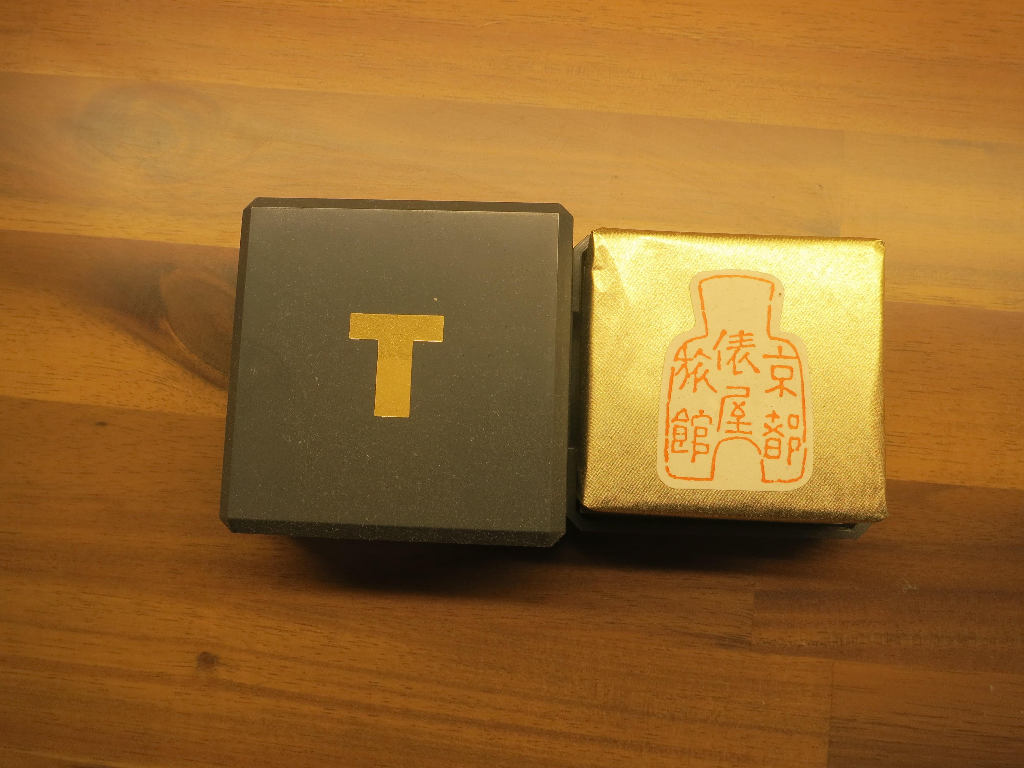 200527 俵屋旅館の石鹸