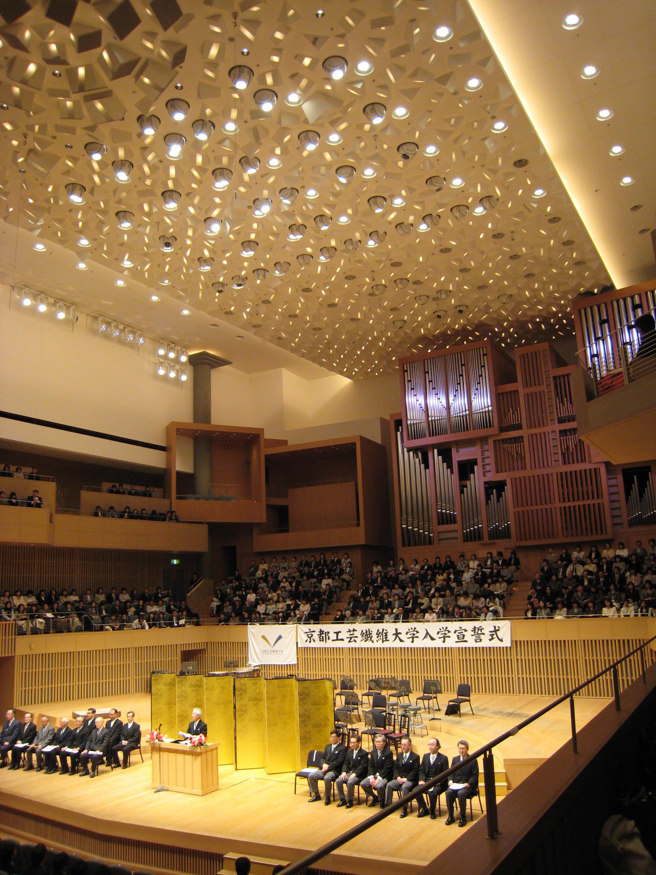 200626 入学式