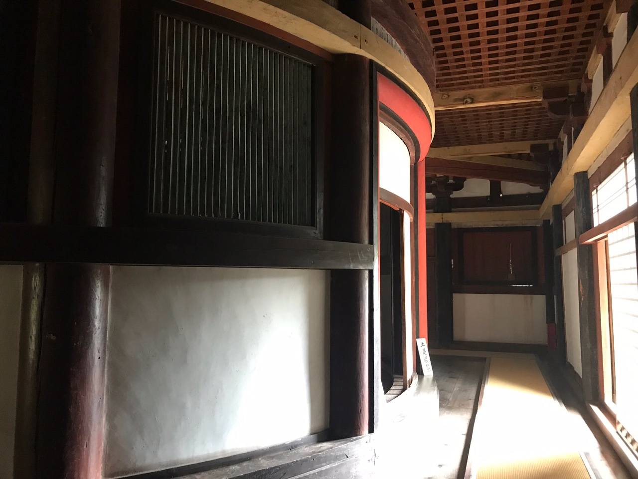 210308 根来寺 大塔(内部)