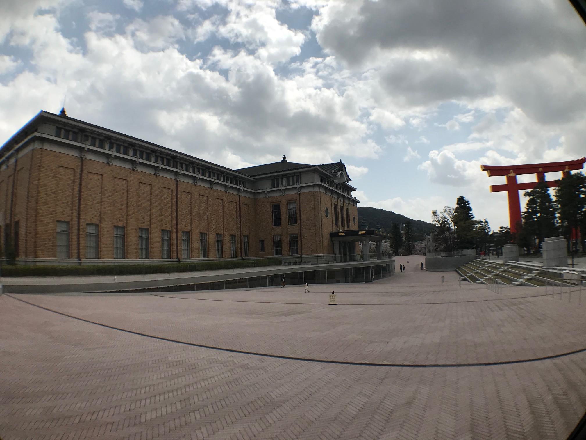 210407 京都市京セラ美術館1