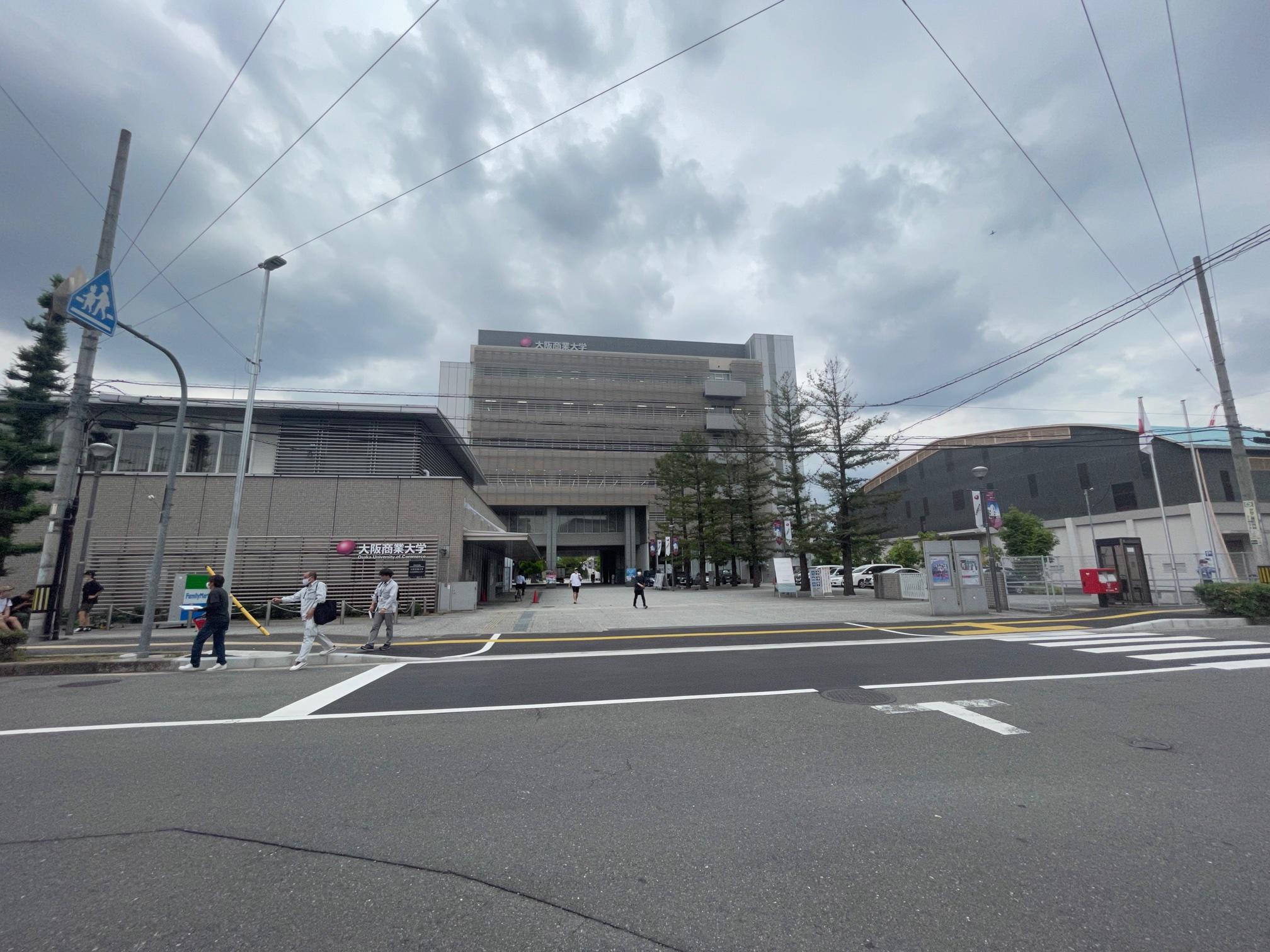 210630 大阪商業大学